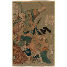 Utagawa Kuniyoshi: Dai Zong, the Magical Courier (Shinkôtaihô Taisô), from the series One Hundred and Eight Heroes of the Popular Shuihuzhuan (Tsûzoku Suikoden gôketsu hyakuhachinin no hitori) - Museum of Fine Arts