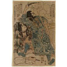 Utagawa Kuniyoshi: Kong Liang, the Solitary Fire Star (Dokkasei Kôryô) and Song Wan, the Guardian God in the Clouds (Unrikongô Sôman), from the series One Hundred and Eight Heroes of the Popular Shuihuzhuan (Tsûzoku Suikoden gôketsu hyakuhachinin no hitori) - Museum of Fine Arts