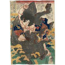 Utagawa Kuniyoshi: Ôtani Furuinosuke, from the series Eight Hundred Heroes of the Japanese Shuihuzhuan (Honchô Suikoden gôyû happyakunin no hitori) - Museum of Fine Arts