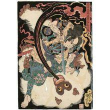 Utagawa Kuniyoshi: Usui Matagorô Kills a Giant Ape in the Mountains of Hida (Usui Matagorô hida sanchû ni ôzaru o utsu) - Museum of Fine Arts