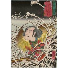 歌川国芳: Twilight Snow at Ishiyama (Ishiyama bosetsu): Suzuki Shigeyuki, from the series Eight Views of Military Brilliance (Yôbu hakkei) - ボストン美術館
