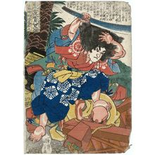 Utagawa Kuniyoshi: Shosha-no-gomotsu Saitô Oniwakamaru, from the series Eight Hundred Heroes of the Japanese Shuihuzhuan (Honchô Suikoden gôyû happyakunin no hitori) - Museum of Fine Arts