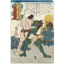 Utagawa Kuniyoshi: Konjin Chôgorô, from the series Contest of Hot-blooded Heroes in Bold Patterns (Date moyô kekki kurabe) - Museum of Fine Arts
