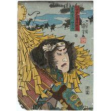 Utagawa Kuniyoshi: The Brave General (Yûshô) Arakawa Izu no kami, from the series One Hundred Brave Generals at the Battle of Kawanakajima [in Shinano Province] ([Shinshû] Kawanakajima hyaku yûshô sen no uchi) - Museum of Fine Arts