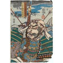 Utagawa Kuniyoshi: The Tactician (Gunshi), Yamamoto Kansuke Nyûdô Haruyuki, from the series One Hundred Brave Generals at the Battle of Kawanakajima [in Shinano Province] ([Shinshû] Kawanakajima hyaku yûshô sen no uchi) - Museum of Fine Arts