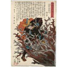 Utagawa Kuniyoshi: Yamayoshi Genba no jô Chikafusa, from the series Courageous Generals of Kai and Echigo Provinces: The Twenty-four Generals of the Uesugi Clan (Kôetsu yûshô den, Uesugi ke nijûyon shô) - Museum of Fine Arts