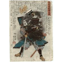 Utagawa Kuniyoshi: Takeda Samanosuke Nobushige, from the series Courageous Generals of Kai and Echigo Provinces: The Twenty-four Generals of the Takeda Clan (Kôetsu yûshô den, Takeda ke nijûshi shô) - Museum of Fine Arts