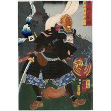 Utagawa Kuniyoshi: Onchi Sakon Mitsukazu, from the series Six Selected Heroes (Eiyû rokkasen) - Museum of Fine Arts