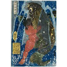 歌川国芳: Sakata Kaidômaru - ボストン美術館