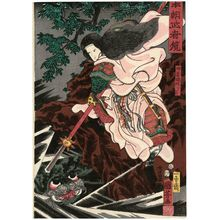 Utagawa Kuniyoshi: Kamigashi-hime, from the series Mirror of Warriors of Our Country (Honchô musha kagami) - Museum of Fine Arts