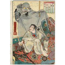 Utagawa Kuniyoshi: Usugumo: Minamoto Yorimitsu, from the series Japanese and Chinese Comparisons for the Chapters of Genji (Wakan nazorae Genji) - Museum of Fine Arts