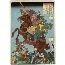 Utagawa Kuniyoshi: Sekiya: In China, Guan Yu Destroys the Five Barriers, from the series Japanese and Chinese Comparisons for the Chapters of Genji (Wakan nazorae Geni) - Museum of Fine Arts