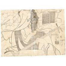 歌川国芳: Japanese print - ボストン美術館