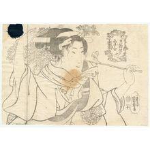 Utagawa Kuniyoshi: Gosekku no uchi - Museum of Fine Arts