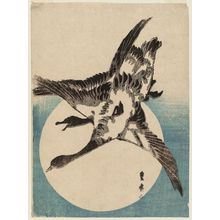 Utagawa Toyohiro: Wild Geese and Full Moon - Museum of Fine Arts