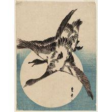 Utagawa Toyohiro: Wild Geese and Full Moon - Museum of Fine Arts