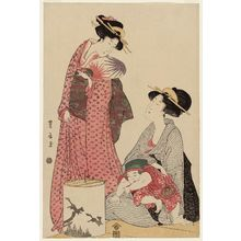 Utagawa Toyohiro: Women Amusing a Child with a Revolving Lantern - Museum of Fine Arts