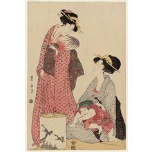 Utagawa Toyohiro: Women Amusing a Child with a Revolving Lantern - Museum of Fine Arts