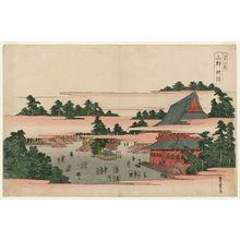 Utagawa Toyohiro: Evening Bell at Ueno (Ueno banshô), from the series Eight Views of Edo (Edo hakkei) - Museum of Fine Arts