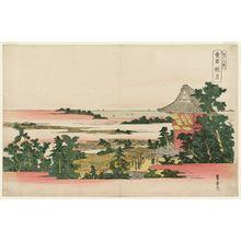 歌川豊広: Autumn Moon at Mount Atago (Atago shûgetsu), from the series Eight Views of Edo (Edo hakkei) - ボストン美術館