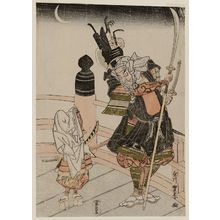 歌川豊春: Ushiwakamaru and Benkei on Gojô Bridge - ボストン美術館