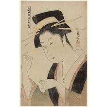 歌川豊春: Machizuru of the Ebiya - ボストン美術館
