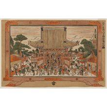 歌川豊春: Kinryûzan Temple (Kinryûzan no zu), from the series Eight Famous Sites in Edo (Edo meisho hachigaseki) - ボストン美術館