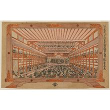 Utagawa Toyoharu: No. 8, A New Play in the [Nakamura] Theater (Shibai shin kyôgen no zu, hachi), from the series Eight Famous Sites in Edo (Edo meisho hachigaseki) - Museum of Fine Arts