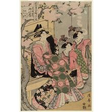 Torii Kiyomine: Miyoharu of the Sanomasuya, at Edo-machi nichôme in the ShIn Yoshiwara, kamuro Midori and Sasano, shinzô Miyomachi and Miyosato - Museum of Fine Arts