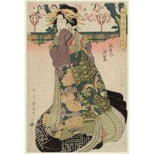 菊川英山: Komurasaki of the Tamaya, from the series Fashionable Comparisons of the Famous Flowers of the Pleasure Quarters (Fûryû seirô meika awase) - ボストン美術館