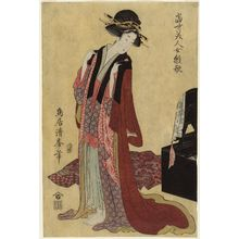 Torii Kiyomine: Woman Trying on Kimono, from the series Patterns for Modern Beauties (Tôsei bijin onna hinagata) - Museum of Fine Arts