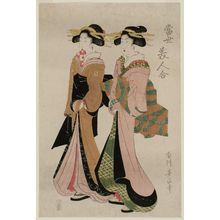 菊川英山: Two Geisha, from the series Comparisons of Modern Beauties (Tôsei bijin awase) - ボストン美術館
