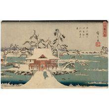 Utagawa Hiroshige: Snow Scene at the Shrine of Benzaiten in the Pond at Inokashira (Inokashira no ike Benzaiten no yashiro yuki no kei), from the series Snow, Moon, and Flowers at Famous Places (Meisho setsugekka) - Museum of Fine Arts