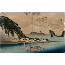 Utagawa Hiroshige: Sunset Glow at Nojima (Nojima yûshô), from the series Eight Views of Kanazawa (Kanazawa hakkei) - Museum of Fine Arts