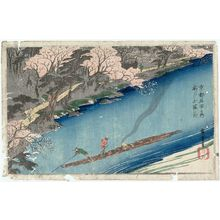 Utagawa Hiroshige: Cherry Blossoms in Full Bloom at Arashiyama (Arashiyama manka), from the series Famous Views of Kyoto (Kyôto meisho no uchi) - Museum of Fine Arts