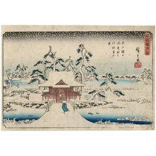 歌川広重: Snow Scene at the Shrine of Benzaiten in the Pond at Inokashira (Inokashira no ike Benzaiten no yashiro yuki no kei), from the series Snow, Moon, and Flowers at Famous Places (Meisho setsugekka) - ボストン美術館