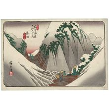 歌川広重: No. 29, Wada, from the series The Sixty-nine Stations of the Kisokaidô Road (Kisokaidô rokujûkyû tsugi no uchi) - ボストン美術館