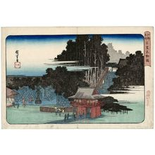 歌川広重: Visiting the Fudô Temple in Megoro (Meguro Fudô môde), from the series Famous Places in Edo (Kôto meisho) - ボストン美術館