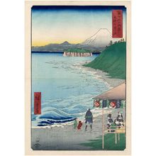 歌川広重: Seven-Mile Beach in Sagami Province (Sagami Shichiri-ga-hama), from the series Thirty-six Views of Mount Fuji (Fuji sanjûrokkei) - ボストン美術館
