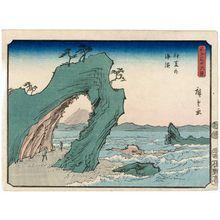 歌川広重: The Seashore in Izu Province (Izu no kaihin), from the series Thirty-six Views of Mount Fuji (Fuji sanjûrokkei) - ボストン美術館