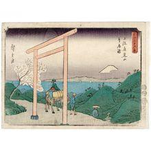 歌川広重: Shrine Gate Pass at Rokusozan in Kazusa Province (Kazusa Rokusozan Torii-tôge), from the series Thirty-six Views of Mount Fuji (Fuji sanjûrokkei) - ボストン美術館