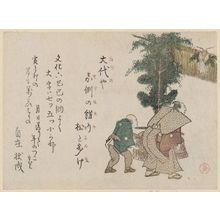 窪俊満: Gentleman and Servant Making a New Year Call - ボストン美術館