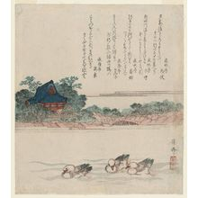 Keisai Eisen: Komagata-dô Temple at Onmaya Embankment (Onmaya-gashi) - Museum of Fine Arts