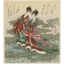 Yashima Gakutei: Two Princesses of the River (Kôhi nijo), from the series A Set of Ten Famous Numerals for the Katsushika Circle (Katsushikaren meisû jûban) - Museum of Fine Arts