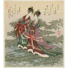 屋島岳亭: Two Princesses of the River (Kôhi nijo), from the series A Set of Ten Famous Numerals for the Katsushika Circle (Katsushikaren meisû jûban) - ボストン美術館