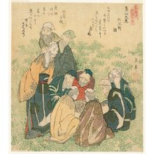 Yashima Gakutei: The Nine Old Men of Mount Xiang (Kôzan kyûrô), from the series A Set of Ten Famous Numerals for the Katsushika Circle (Katsushikaren meisû jûban) - Museum of Fine Arts