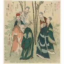 屋島岳亭: The Seven Sages of the Bamboo Grove (Chikurin Shichiken), from the series A Set of Ten Famous Numerals for the Katsushika Circle (Katsushikaren meisû jûban) - ボストン美術館