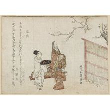 Kitao Shigemasa: Court Lady Viewing Plum Blossoms - Museum of Fine Arts