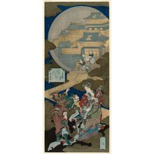 Totoya Hokkei: The Hall of Immortality (Chôseiden) - Museum of Fine Arts