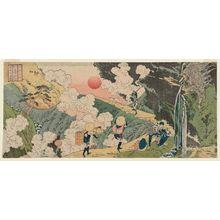 Totoya Hokkei: Fudô Pass on the Mikuni Road in Kôzuke Province (Jôshû Mikuni-goe Fudô tôge), from the series Famous Places in the Provinces (Shokoku meisho) - Museum of Fine Arts